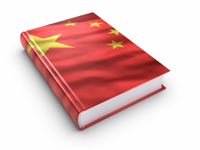 china publishing plagiarism