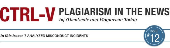 plagiarism-ctrl-v